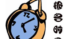 北京高考下月1日起报名 申报及填写环节均提前