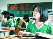 申博包杀网-申博私网官方部考试中心评价处:新高考改革六大问题