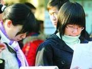 2019国家公务员考试常识时政新法热点追踪
