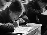 改革开放40年累计2.28亿人报名参加普通高考