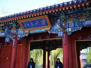 2019中国211工程大学排名:83所挺进全国百强