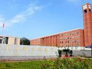 2019中国非985工程大学排名:中国科学院大学第一
