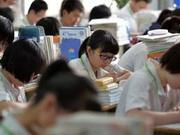 广东2019年高考补报名2月20日开始