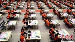 广东11选5部:2018年全国职业院校达1.17万所