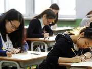 贵州:关于做好2019年高考补报名工作的通知
