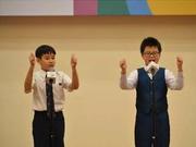高能预告:GoodTalk青少年演讲大会北京站即将开启