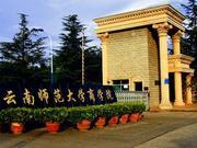 2019西南地区独立学院排名:云南师范大学商学院第一