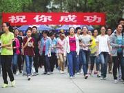 甘肃普通高中学业水平考试考生网上报名流程(图)