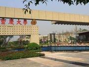 2019重慶市大學綜合實力排行榜