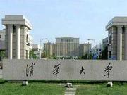 2019全國31省市區大學綜合實力排行榜