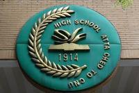 优质校案例(二):首师大附中办学十周年探索