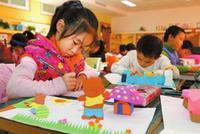 优质校案例(五):亦庄实验学校创适合学生发展的教育