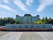 陕西师范大学2019年自主招生简章