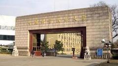 中国科学技术大学:在京录取30人左右
