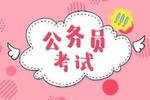 2020年中国证监会专业科目考试大纲(计算机类)