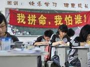 四川2019高考报名人数达65万人再创历史新高
