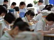 辽宁省2019高考报名24.4万人 比去年略有增加
