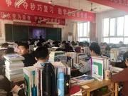 江苏省2019年普通高等学校招生工作意见