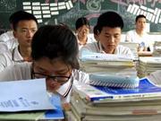 又一省份取消三本 未来高考将有哪些新趋势?