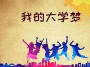 河南2019高招规定:增加录取批次调整报志愿时间