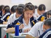 甘肅2019年高考報名人數266807 共設7604個考場