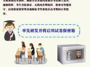 青海2019高考呈現多個新特點 人數5.7萬增10%以上
