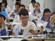 江苏2019年33.9万名考生报名参加高考