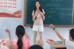 女主播进教室拍视频事件更新:目前已被封禁