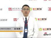 2019高校招生咨询会嘉宾访谈:金吉列留学 宋海峥
