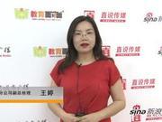 2019高校招生咨询会嘉宾访谈:启德极速6合—极速6合开奖 王婷