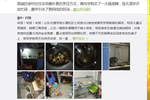 大学生微博举报同学宿舍烧火做饭 消防出动检查