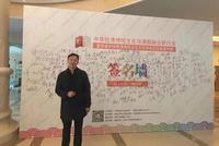 正能量校長:通遼市科爾沁區鐵路第二小學校長王忠偉