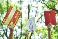 錄取通知書的用途不只是上大學 這些福利請了解