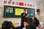 寻找乡村教师代言人:陕西巨家镇中心小学高宝利