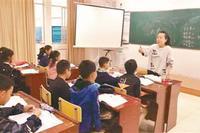 西藏民辦教育發展 滿足教育多元化需求