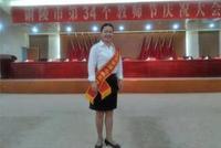 正能量班主任:安徽省铜陵市柳园小学班主任金榄枝