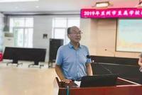 正能量校长:兰州外国语高级中学校长王延宁