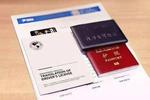 留学驾照:出国留学如何才能通行天下?