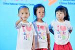 """黑龙江打造""""暖心教育""""提升教育公平"""