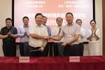 上海世外教育集團入駐臨港新片區