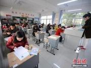 中央機關遴選選調公務員今開考 計劃選拔318人