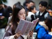 2020年度國考今開考:擬招2.4萬人 超143萬人過審