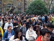 96.5萬人參加2020度國考筆試 平均40人競爭1崗