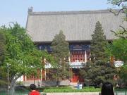 关于2020年考研北京大学考点考场安排和考试用具的通知
