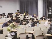 11万学子赴考 浙江省2020研考人数创历史新高