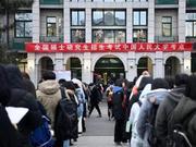全国341万考生今起考研 在京考试现场确认考生135899人