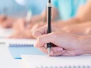 2020考研管理類聯考論證有效性分析解析