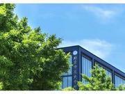 2020年北京师范大学333教育综合考研真题分析