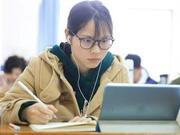 2020年南京师范大学应用心理学考研真题分析
