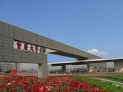 校友會2020重慶市大學排名 重慶大學高居全國第35名